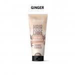 Hair Mask 400ml – Ginger